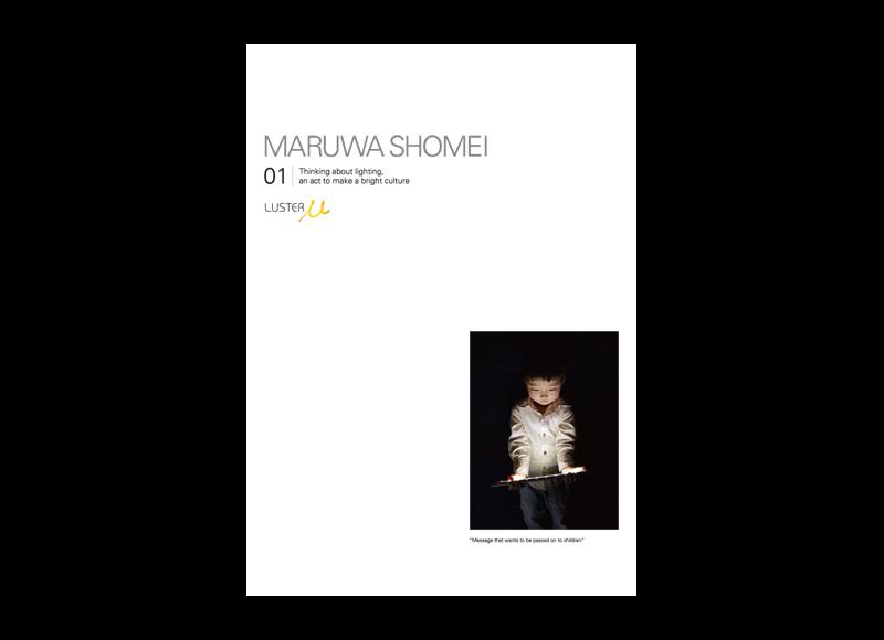 maruwa01