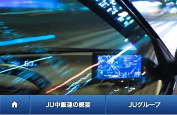 JU website